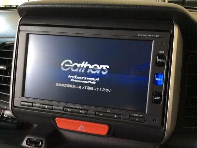 G・Lパッケージ ドライブレコーダー メモリーナビ(5枚目)