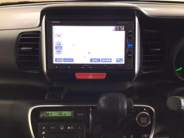 G・Lパッケージ 衝突被害軽減ブレーキ ナビ ETC スマキ- CDデッキ 両側スライド片側電動ドア イモビライザー ETC車載器 メモリナビ ABS ESC アイドリングストップ付き アルミホイル カーテンエアバッグ(5枚目)