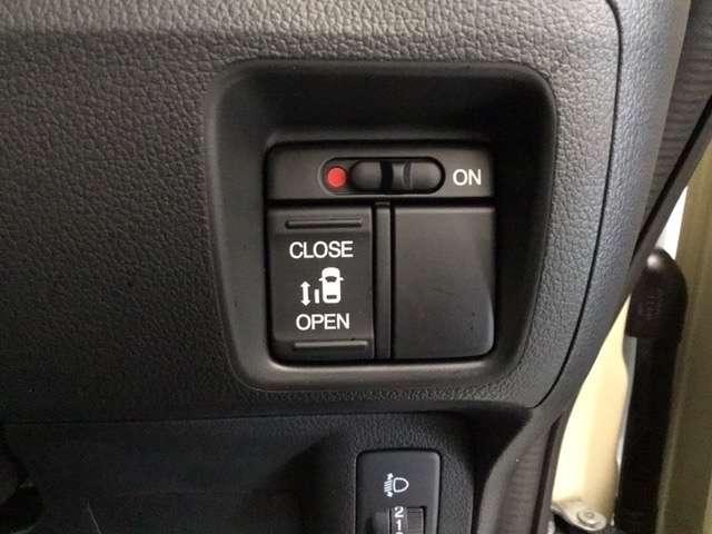 G・Lパッケージ 衝突被害軽減ブレーキ ナビ ETC スマキ- CDデッキ 両側スライド片側電動ドア イモビライザー ETC車載器 メモリナビ ABS ESC アイドリングストップ付き アルミホイル カーテンエアバッグ(9枚目)