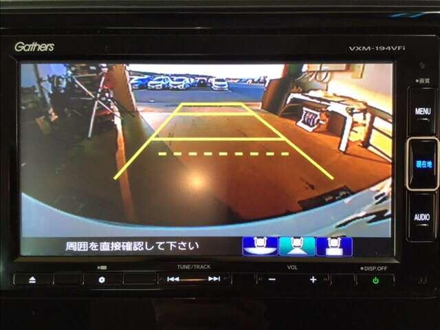 13G・Fコンフォートエディション ドラレコ メモリーナビ ホンダセンシング(6枚目)