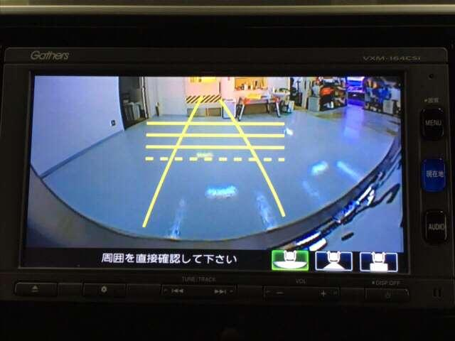 Sパッケージ 衝突被害軽減ブレーキ メモリーナビ(6枚目)
