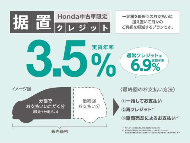 13G・L ホンダセンシング ドラレコ メモリーナビ ホンダセンシング(3枚目)