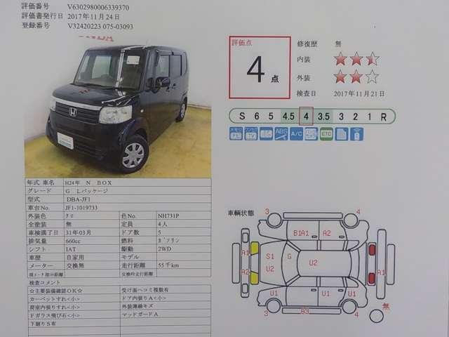 ホンダ N BOX G・Lパッケージ NAVI