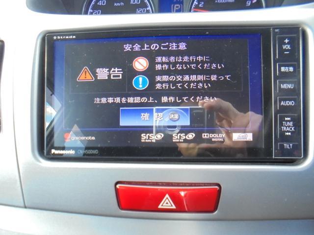 カスタム X  4WD ナビTV(17枚目)