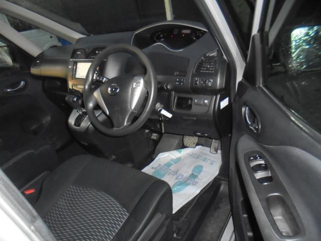 20X 4WD 8人乗り ナビバックモニター パワースライド(8枚目)