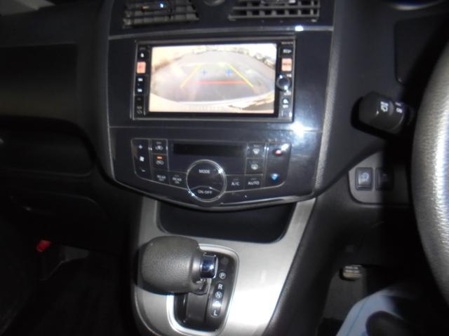 20X 4WD 8人乗り ナビバックモニター パワースライド(19枚目)