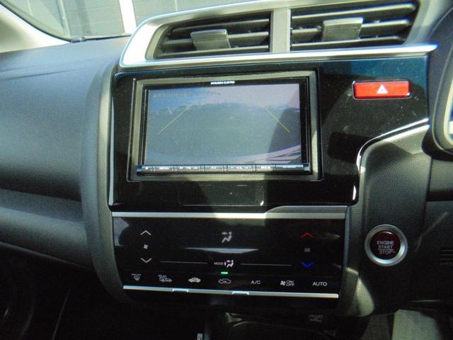 13G・Fパッケージ 4WD ナビETCバックモニター アイドリングストップ(14枚目)