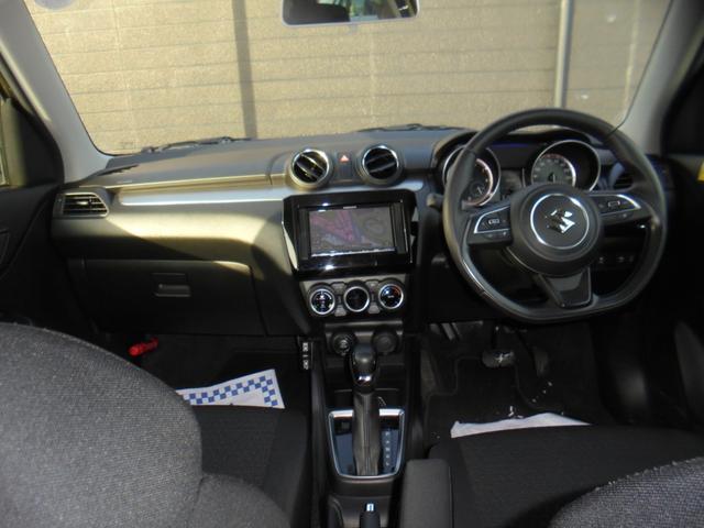 XGリミテッド 4WD ナビ バックモニター ETC レーダーブレーキ オートクルーズ シートヒーター 横滑り防止(9枚目)