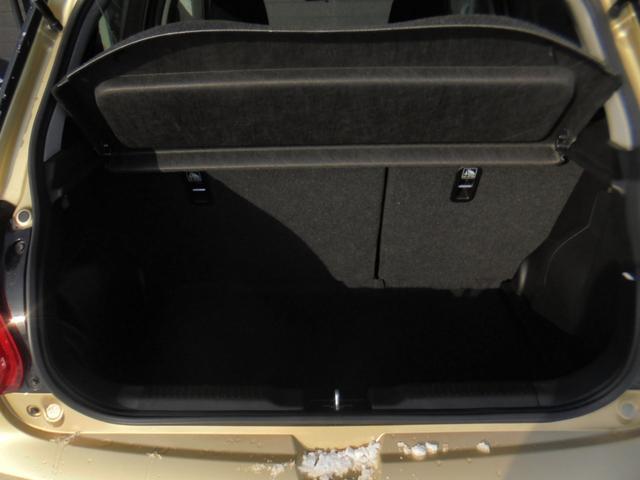 XGリミテッド 4WD ナビ バックモニター ETC レーダーブレーキ オートクルーズ シートヒーター 横滑り防止(10枚目)