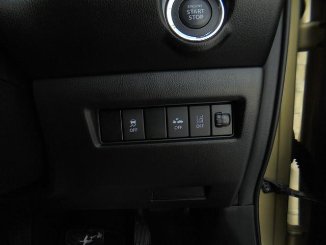 XGリミテッド 4WD ナビ バックモニター ETC レーダーブレーキ オートクルーズ シートヒーター 横滑り防止(11枚目)