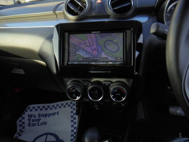 XGリミテッド 4WD ナビ バックモニター ETC レーダーブレーキ オートクルーズ シートヒーター 横滑り防止(12枚目)