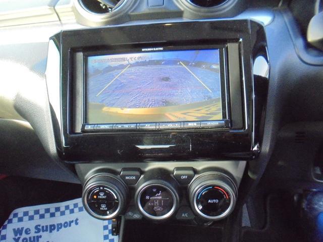XGリミテッド 4WD ナビ バックモニター ETC レーダーブレーキ オートクルーズ シートヒーター 横滑り防止(15枚目)