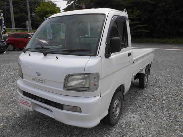 ダイハツ ハイゼットトラック スペシャル 4WD 5速マニュアル 3方開