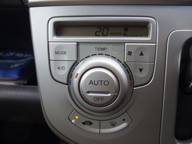 D 4WDオートマ キーレス カードキー(9枚目)