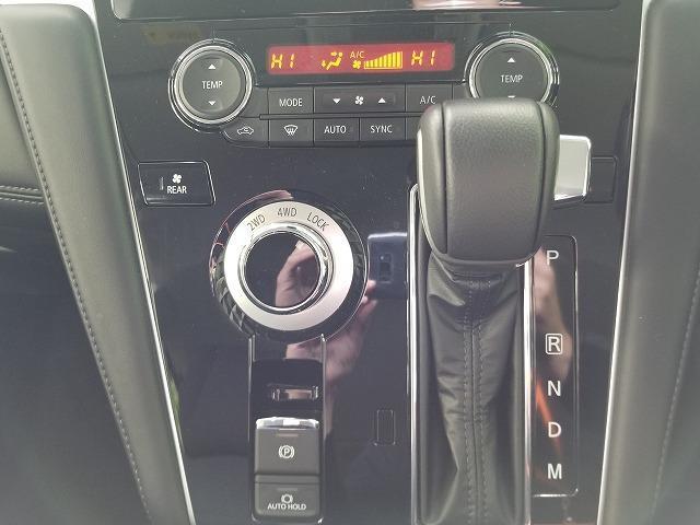 G パワーパッケージ 4WD アラウンドモニター ABS(15枚目)