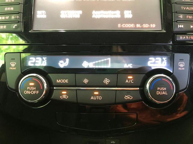 20Xi 純正メーカーナビ/アラウンドビューモニター/プロパイロット/パワーバックドア/LED/車線逸脱防止支援システム/パーキングアシスト バックガイド/電動バックドア/ヘッドランプ LED バックカメラ(13枚目)