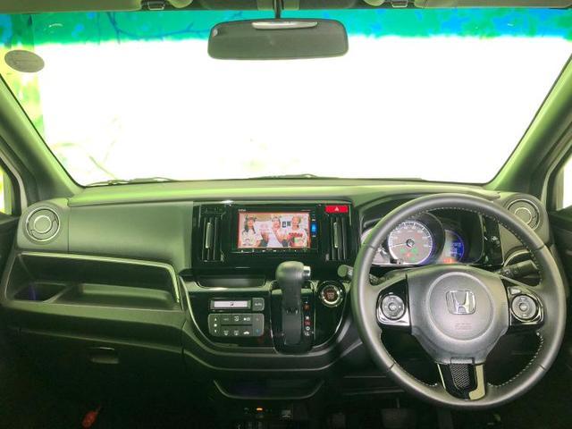 G・Lパッケージ 純正 7インチ メモリーナビ/シート ハーフレザー/ヘッドランプ HID/ETC/EBD付ABS/横滑り防止装置/アイドリングストップ/TV/エアバッグ 運転席/エアバッグ 助手席/アルミホイール(4枚目)