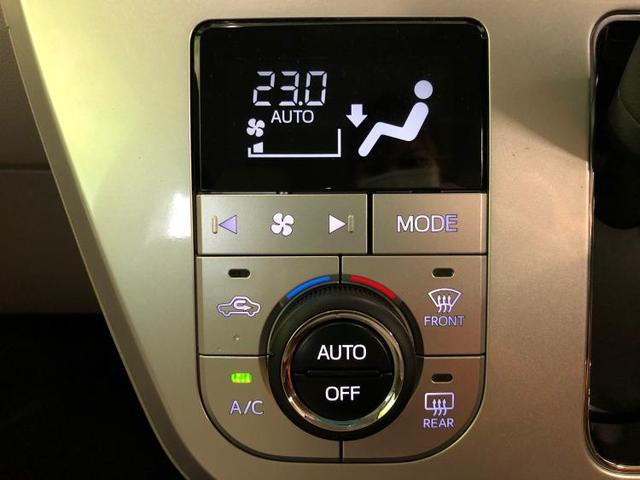 G VS SA3 純正アルミ/車線逸脱防止支援システム/ヘッドランプ LED/EBD付ABS/横滑り防止装置/アイドリングストップ/エアバッグ 運転席/エアバッグ 助手席/パワーウインドウ LEDヘッドランプ(10枚目)