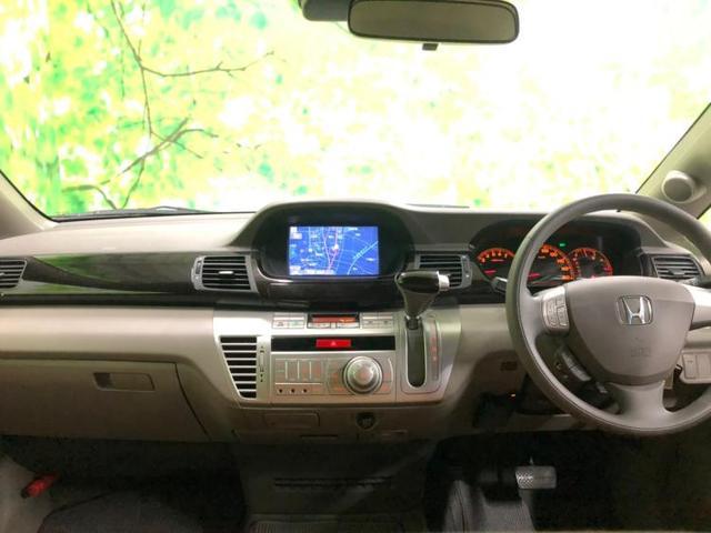 17X 純正 HDDナビ/ヘッドランプ HID/ETC/EBD付ABS/エアバッグ 運転席/エアバッグ 助手席/アルミホイール/パワーウインドウ/キーレスエントリー/オートエアコン/パワーステアリング 禁煙車(4枚目)