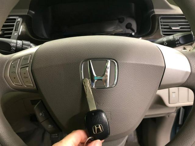 17X 純正 HDDナビ/ヘッドランプ HID/ETC/EBD付ABS/エアバッグ 運転席/エアバッグ 助手席/アルミホイール/パワーウインドウ/キーレスエントリー/オートエアコン/パワーステアリング 禁煙車(11枚目)