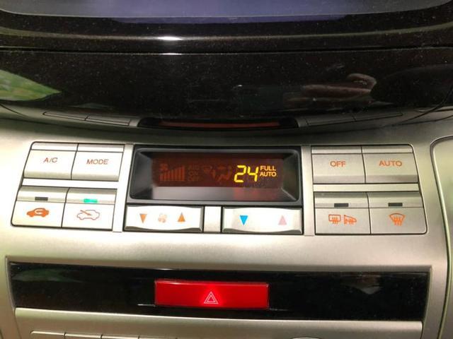 17X 純正 HDDナビ/ヘッドランプ HID/ETC/EBD付ABS/エアバッグ 運転席/エアバッグ 助手席/アルミホイール/パワーウインドウ/キーレスエントリー/オートエアコン/パワーステアリング 禁煙車(12枚目)