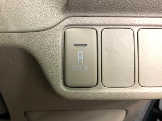 17X 純正 HDDナビ/ヘッドランプ HID/ETC/EBD付ABS/エアバッグ 運転席/エアバッグ 助手席/アルミホイール/パワーウインドウ/キーレスエントリー/オートエアコン/パワーステアリング 禁煙車(15枚目)