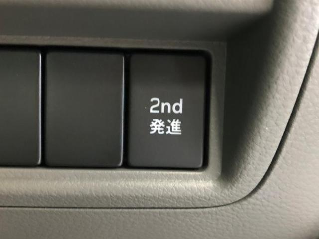 DX ハイルーフ/プライバシーガラス/キーレス/エアバッグ 運転席/エアバッグ 助手席/パワーステアリング/FR/マニュアルエアコン ワンオーナー 禁煙車 両側スライドドア 記録簿 盗難防止装置(12枚目)