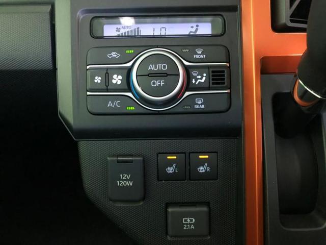 G 届出済未使用車/4WD/LEDヘッド/シートヒーター/パーキングセンサー/プッシュスタート/車線逸脱防止支援システム/パーキングアシスト バックガイド/ヘッドランプ LED 登録/届出済未使用車(10枚目)