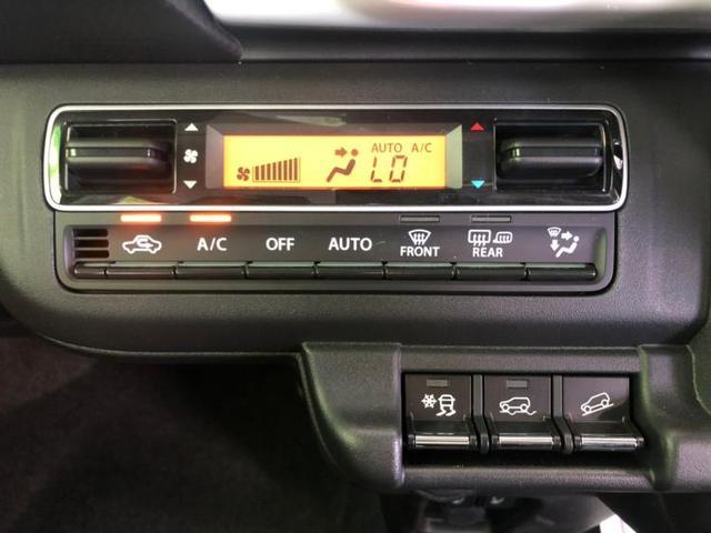 ハイブリッドG スマートキー/プッシュスタート/オートエアコン/EBD付ABS/横滑り防止装置/アイドリングストップ/エアバッグ 運転席/エアバッグ 助手席/エアバッグ サイド/パワーウインドウ(10枚目)