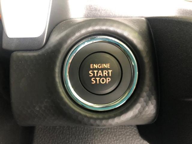 ハイブリッドG スマートキー/プッシュスタート/オートエアコン/EBD付ABS/横滑り防止装置/アイドリングストップ/エアバッグ 運転席/エアバッグ 助手席/エアバッグ サイド/パワーウインドウ(11枚目)