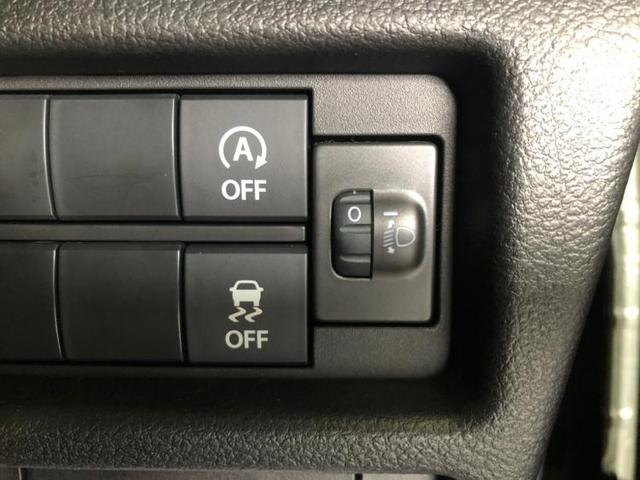 ハイブリッドG スマートキー/プッシュスタート/オートエアコン/EBD付ABS/横滑り防止装置/アイドリングストップ/エアバッグ 運転席/エアバッグ 助手席/エアバッグ サイド/パワーウインドウ(12枚目)