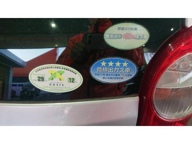 X 社外ワンセグ運転席・助手席エアバッグ ABS(17枚目)