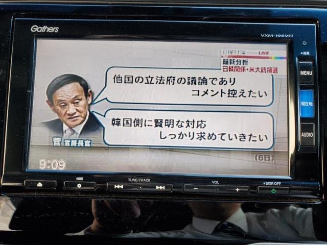 13G・L ホンダセンシング フルセグTVバックモニター(11枚目)