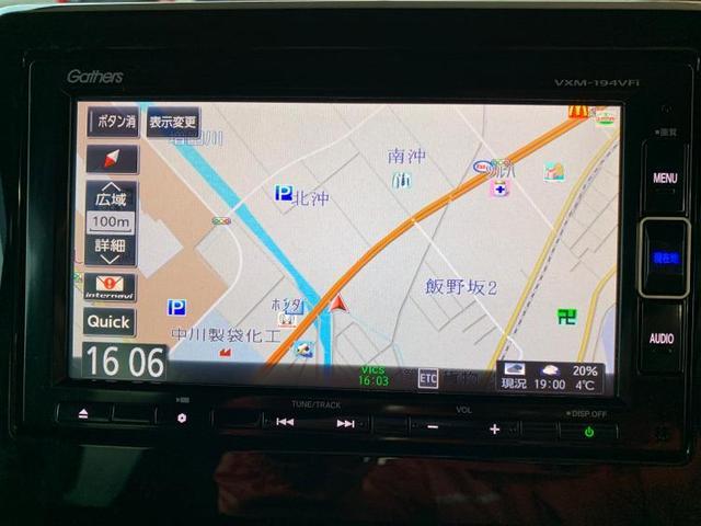 G・Lホンダセンシング バックカメラ シートヒーター(9枚目)