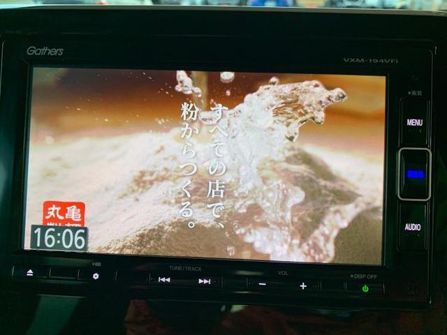 G・Lホンダセンシング バックカメラ シートヒーター(12枚目)