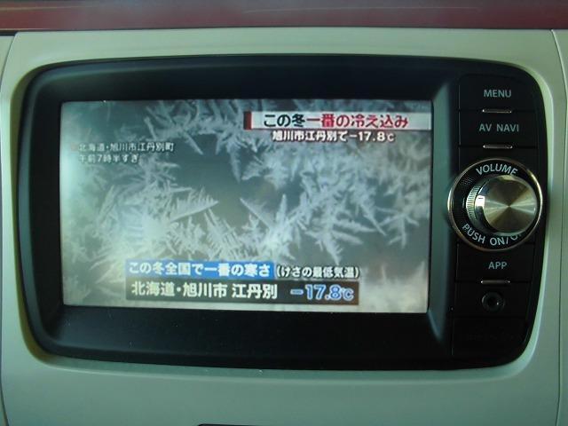 G ナビ TV:ワンセグ アルミホイール キーレス(9枚目)