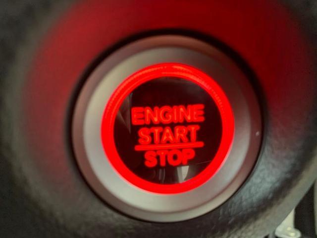 届出済未使用車 禁煙車 4WD クルーズコントロール(10枚目)