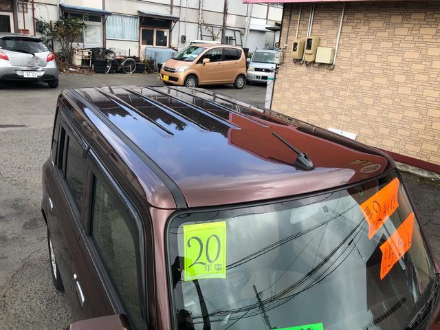 G エディション 4WD オートマ キーレス シートヒーター(3枚目)