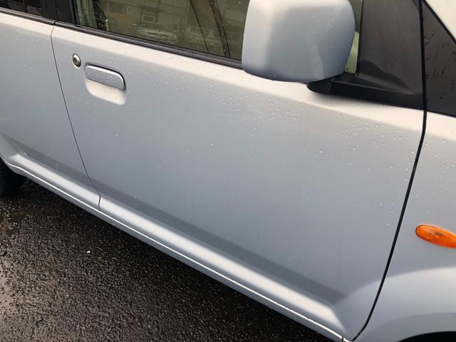 「三菱」「eKワゴン」「コンパクトカー」「宮城県」の中古車9