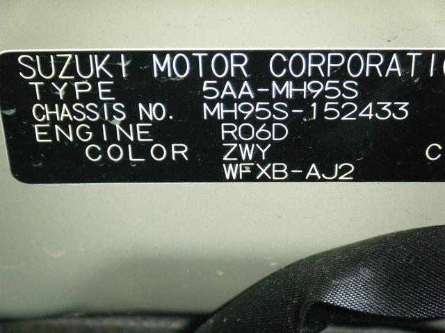 HYBRID FX 2型 2WD CVT 衝突軽減サポート(34枚目)