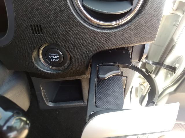 FXリミテッド 4WDスマートキー オートエアコン純正アルミ(18枚目)