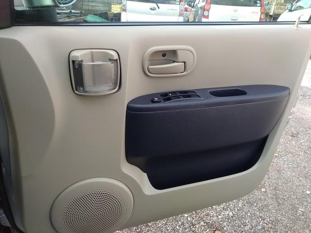 「三菱」「eKワゴン」「コンパクトカー」「秋田県」の中古車20