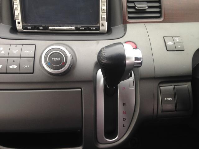 ホンダ ステップワゴン 24Z