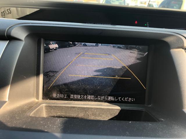 「ホンダ」「ステップワゴン」「ミニバン・ワンボックス」「秋田県」の中古車3