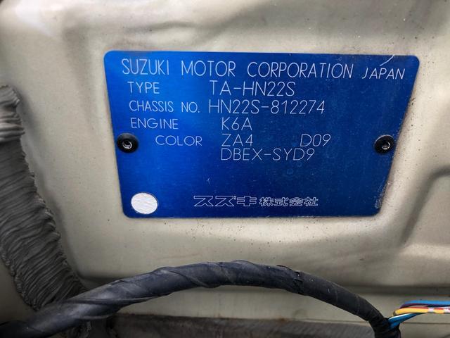 「スズキ」「Kei」「コンパクトカー」「山形県」の中古車23