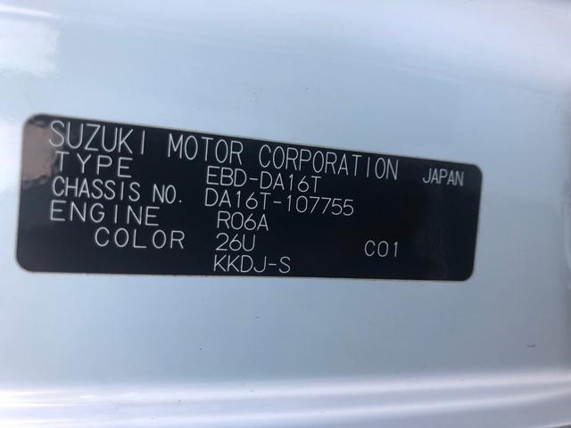 「スズキ」「キャリイトラック」「トラック」「秋田県」の中古車29