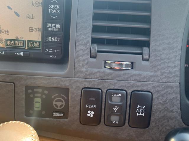 「トヨタ」「アイシス」「ミニバン・ワンボックス」「秋田県」の中古車5