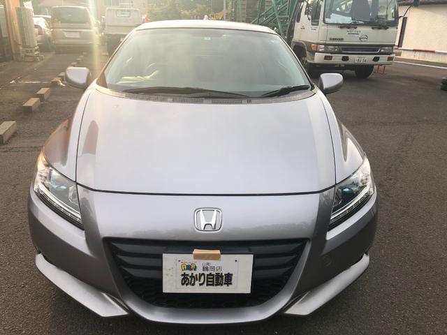 「ホンダ」「CR-Z」「クーペ」「秋田県」の中古車7