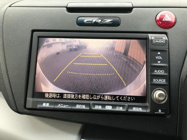 「ホンダ」「CR-Z」「クーペ」「秋田県」の中古車14