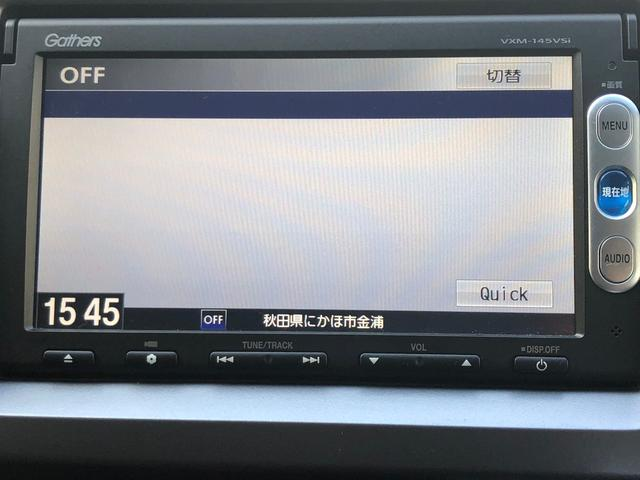 「ホンダ」「ステップワゴンスパーダ」「ミニバン・ワンボックス」「秋田県」の中古車6